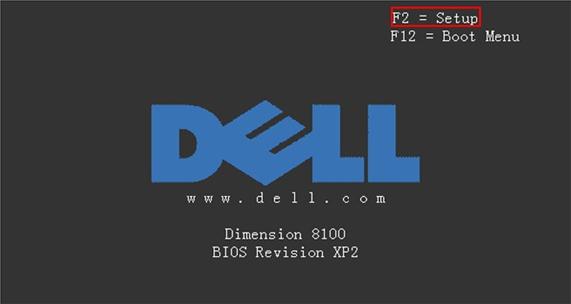 DELL. BIOS1