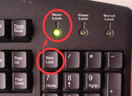 pressione numlock no teclado