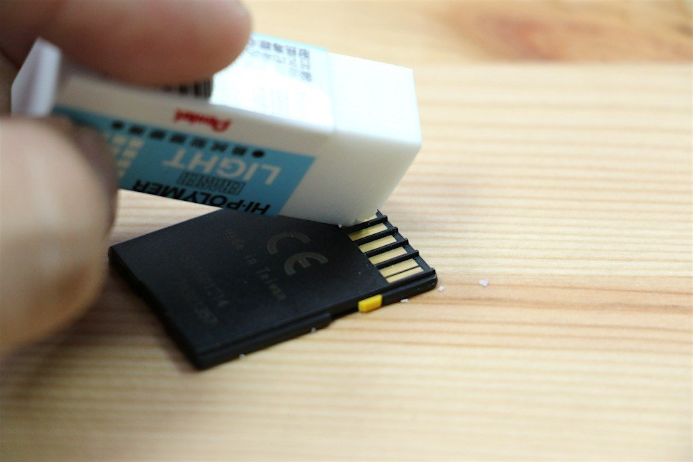 limpar cartão SD