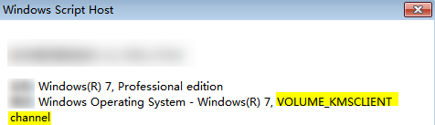 usar KMS ativar o Windows 7