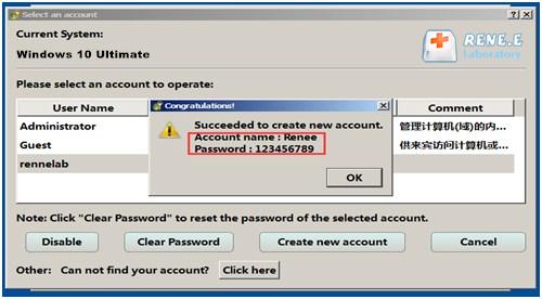 crie uma nova conta do Windows com Renee PassNow