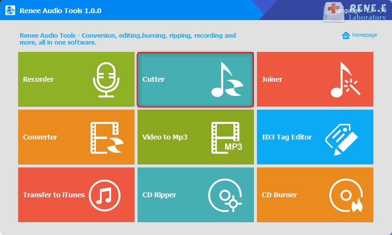 Renee Audio Tools. Funcionalidade de corte